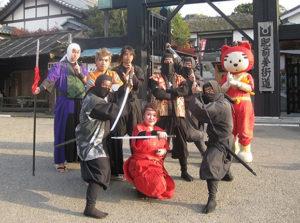 saga-ninja-Hizen Yumekaido