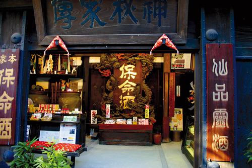 On trouve quelques producteurs de hômeishu, la spécialité locale, dont les vertus sont multiples.©Angeles Marin Cabello pour Zoom Japon