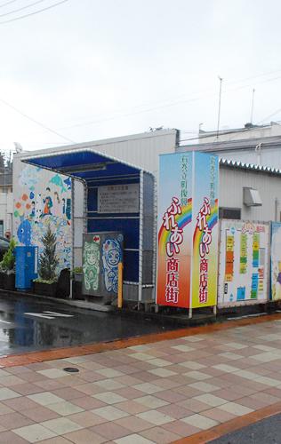 Implanté sur un ancien parking, le centre commercial provisoire a fermé ses portes fin octobre. ©Ishinomaki Hibi Shimbun