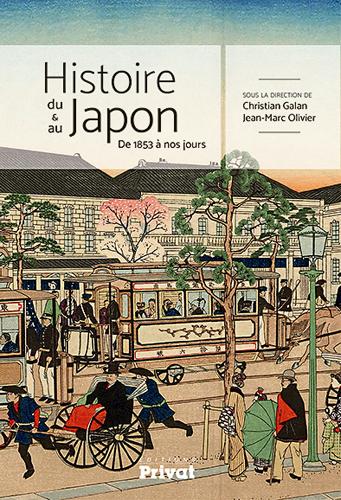 culture_histoire_japon_zoomjapon_1