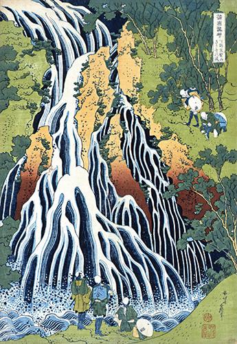 Shimotsuke Kurokamiyama Kirifuri no taki (Cascade de la brume tombante au mont Kurokami), 1832. Extrait du Voyage au fil des cascades des différentes provinces. / Sumida Hokusai Museum