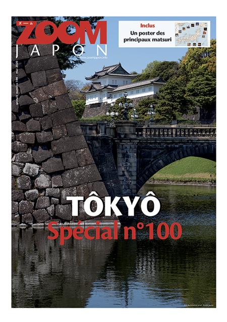 Zoom Japon 100 couverture