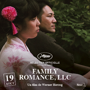 familly romance film