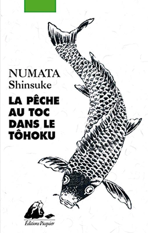 La Pêche au toc dans le Tôhoku (Eiri), de Numata Shinsuke