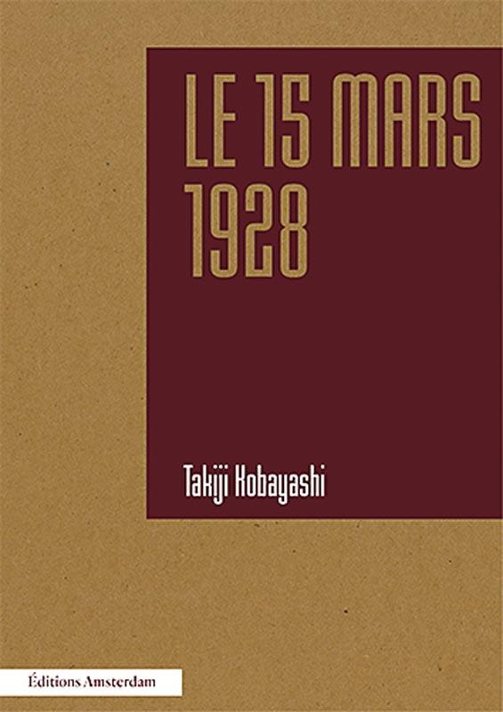 Le 15 mars 1928 (senkyûhyakunijûhachinen sangatsu, jûgonichi), de Kobayashi Takiji, trad