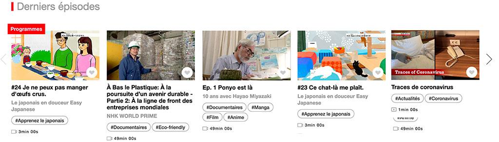 NHK_WORLD_VOD_francais