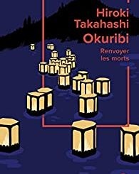 livre-okuribi-hiroki_takahashi