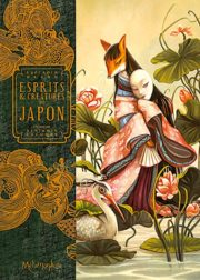 livre esprits et créatures japon