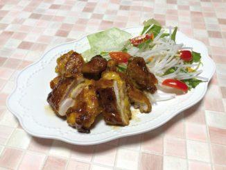 teriyaki poulet curry zoom japon