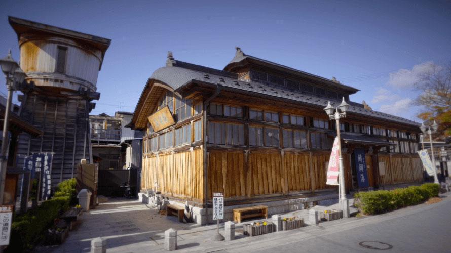 NHK WORLD JAPAN - Magical Journey Fukushima-tohoku