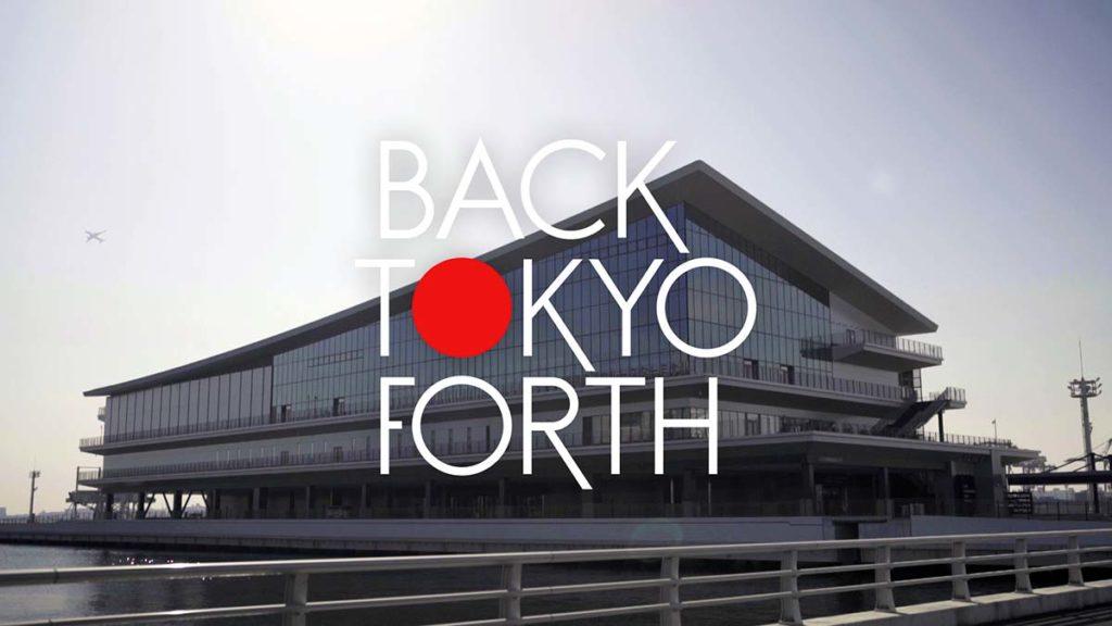 Culture Gate to Japan , Tokyo International Cruise Terminal