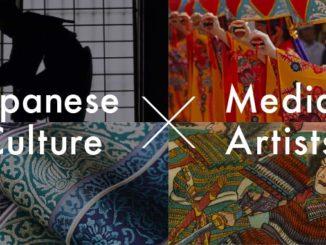 culture-gate-to-japan_Zoom_Japon_Naha-Chubu