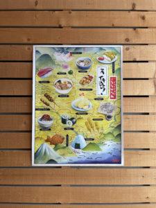 Produit_boutique_affiche_itadakimasu_3